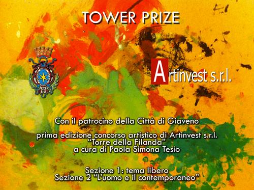 locandina-tower_prize
