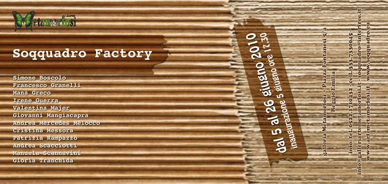 soqq-vesevo-factory2